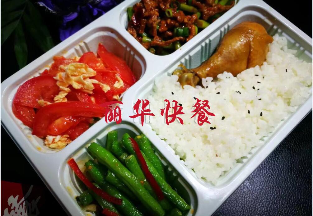 郑州快餐多少钱