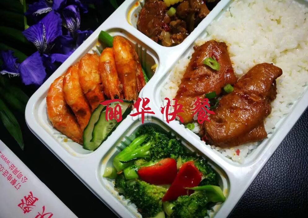 郑州外卖快餐