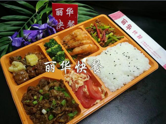 郑州盒饭外卖选哪家
