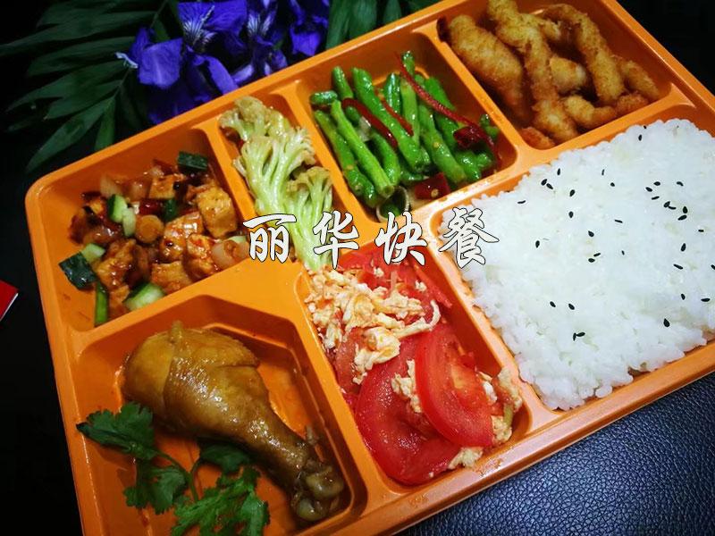 郑州丽华盒饭公司怎么样