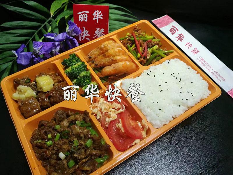郑州盒饭外卖配送