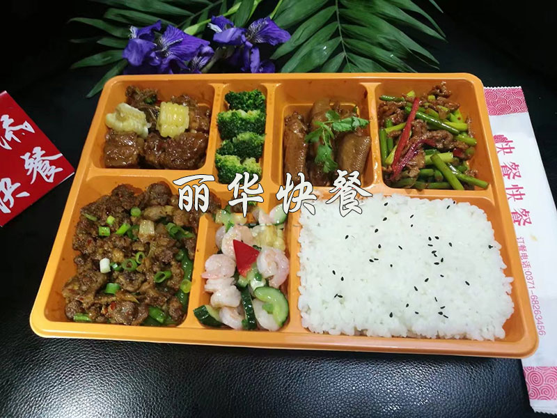 郑州盒饭配送