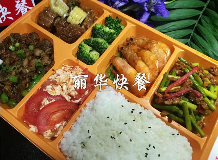 郑州盒饭厂家