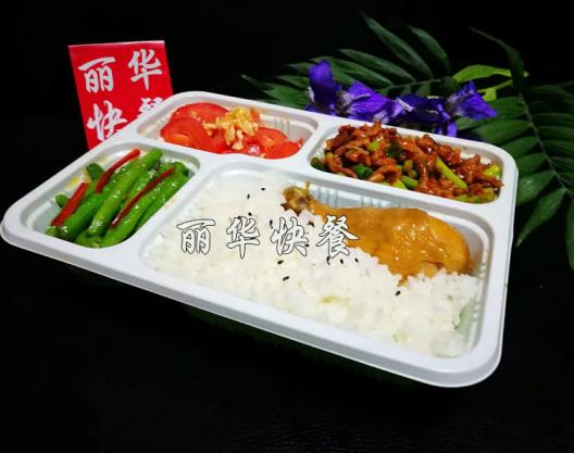 郑州丽华快餐