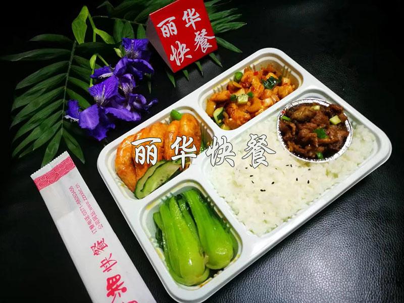 郑州快餐外卖公司