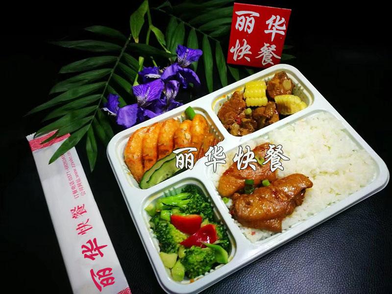 郑州盒饭公司