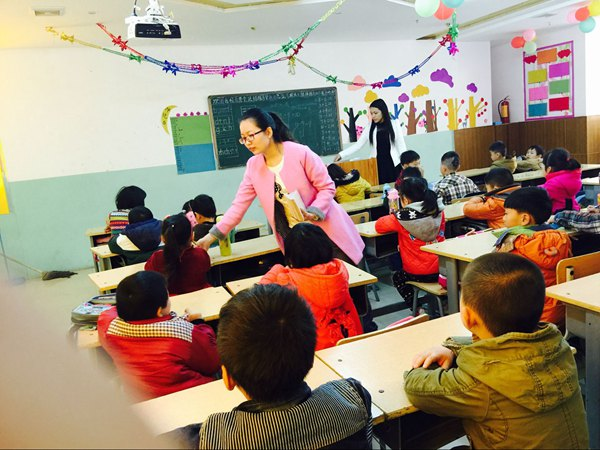 中小学教育培训机构加盟
