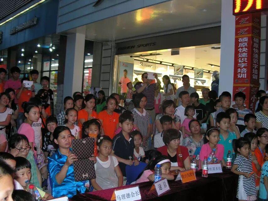 郑州高中补习班