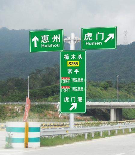 息县郑州道路标志牌品牌质量好不好|道路标牌|工艺