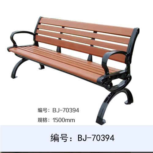 石家庄公园休闲椅