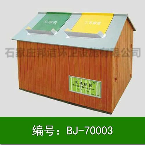 石家庄木纹垃圾桶