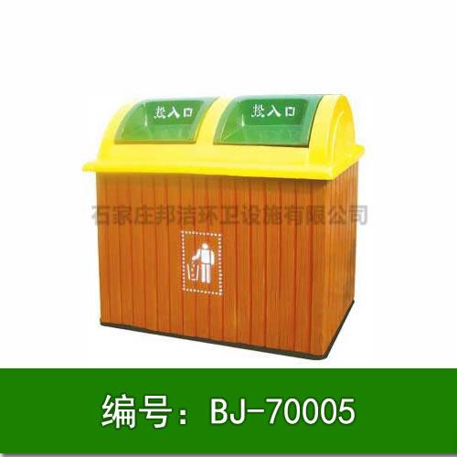 石家庄木纹垃圾箱