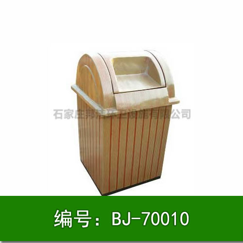 石家庄垃圾桶定制