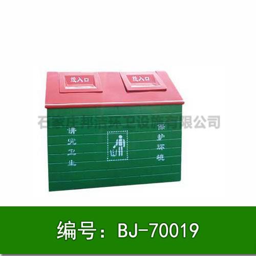 石家庄木纹垃圾箱生产厂家