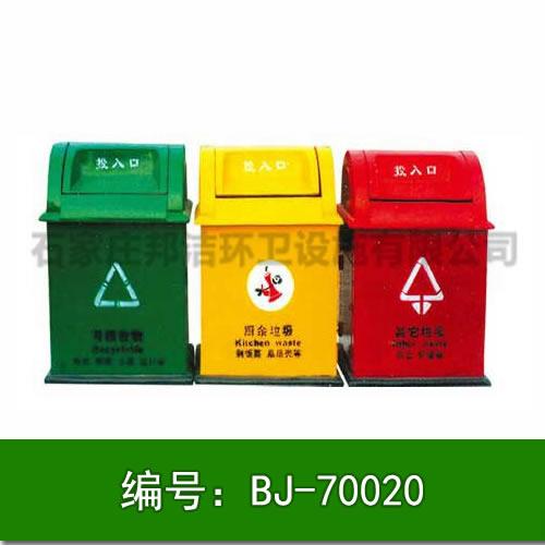 石家庄玻璃钢垃圾箱生产厂家
