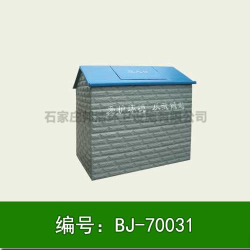 石家庄玻璃钢垃圾桶