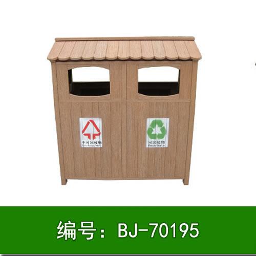 实木垃圾桶品牌