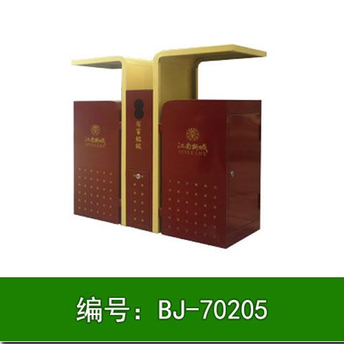 天津果皮箱