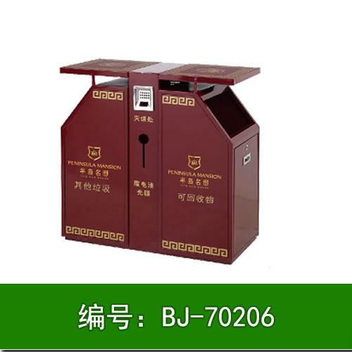 内蒙古果皮箱