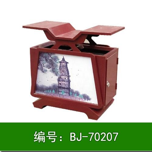 北京果皮箱