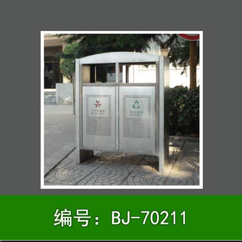 市政金属果皮箱