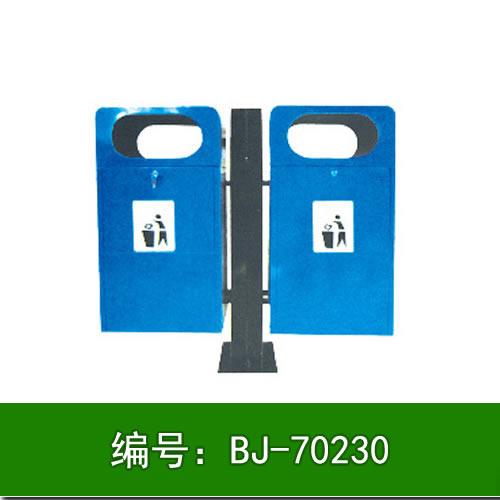 北京金属果皮箱