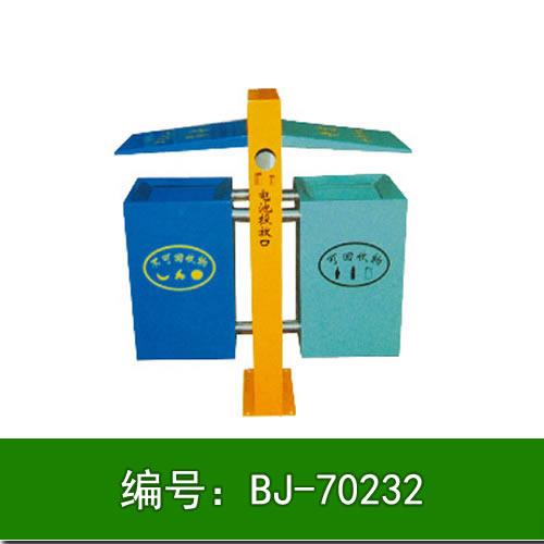 内蒙古金属果皮箱
