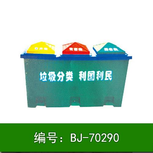 园林大垃圾桶