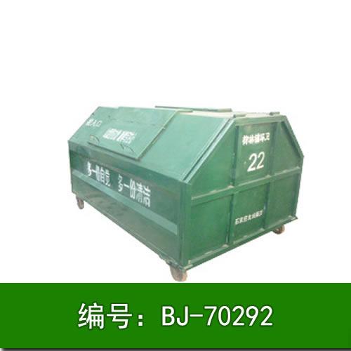 环保大垃圾桶