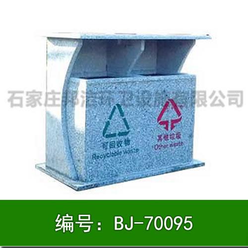玻璃钢果皮箱