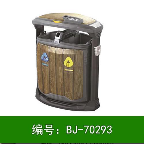 石家庄精品垃圾桶