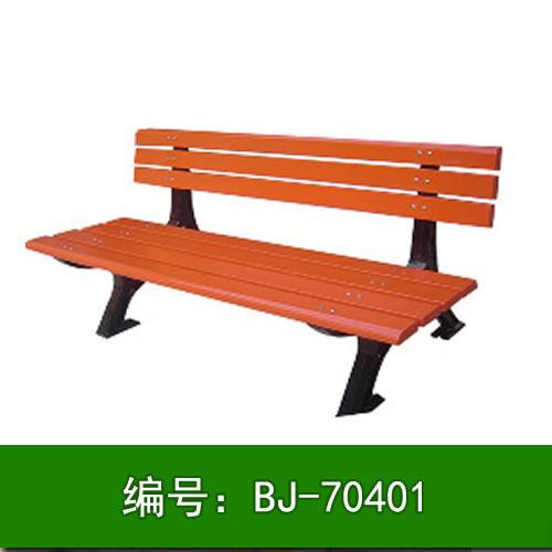 石家庄公园椅定做