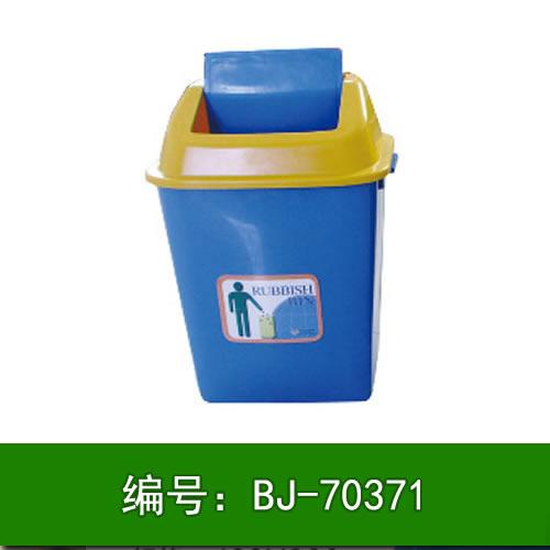 塑料垃圾桶品牌