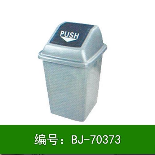 石家庄塑料垃圾桶