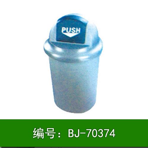 石家庄塑料垃圾桶厂家