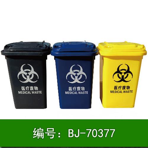 内蒙古塑料垃圾桶