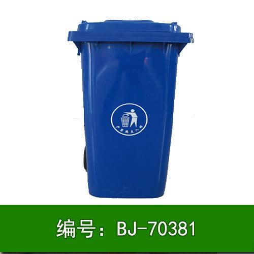 塑料果皮箱生产厂家