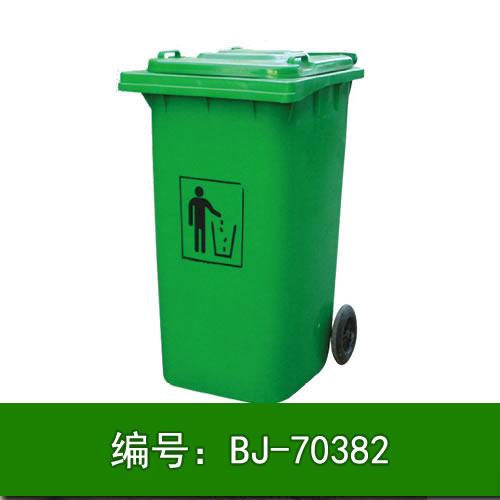 塑料垃圾箱厂家
