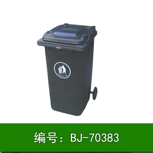 北京塑料垃圾箱