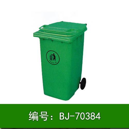 内蒙古塑料垃圾箱