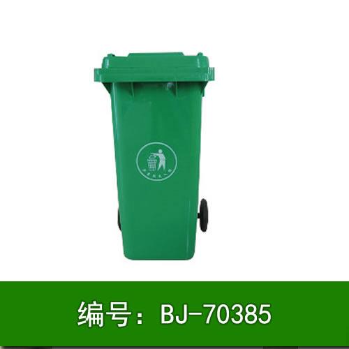 天津塑料垃圾箱厂家