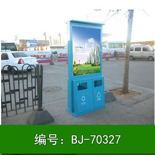 邯郸广告果皮箱