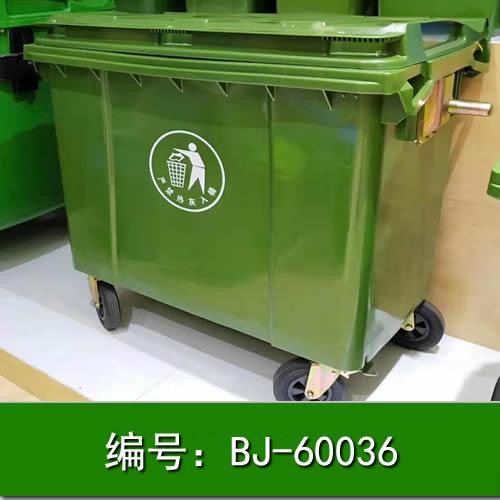 河北分类垃圾桶