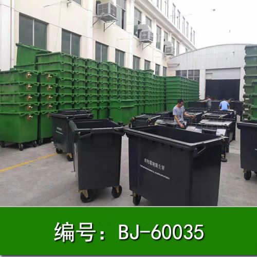 分类垃圾桶厂家