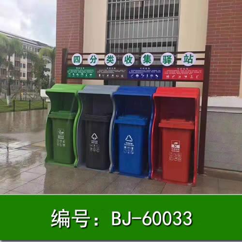 唐山分类垃圾桶