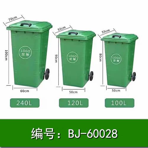 廊坊分类垃圾桶