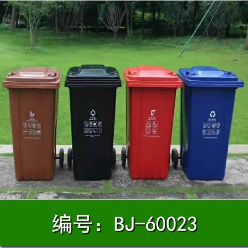 张家口分类垃圾桶