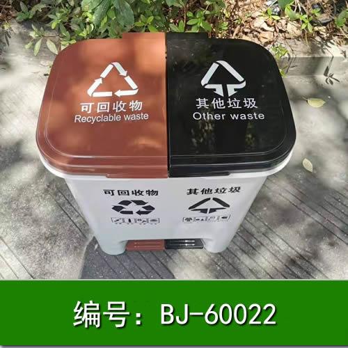 秦皇岛分类垃圾桶