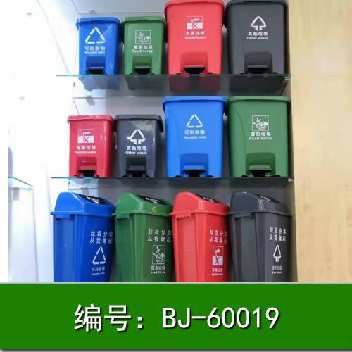 太原分类垃圾桶