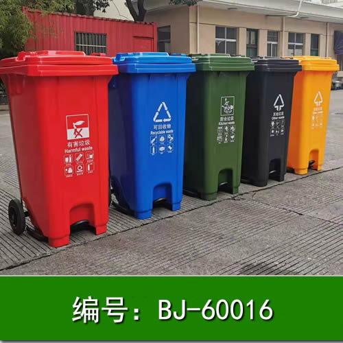 黑龙江分类垃圾桶